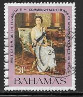 Bahamas Scott # 586 Used Queen, 1985 - Bahamas (1973-...)