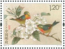2016-21 CHINA Leiothrix(love)birds STAMP 1v - 1949 - ... Repubblica Popolare