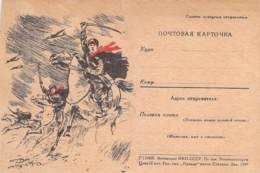 WWII WW2 Original One-sided Postcard Soviet URSS Patriotic Propaganda FREE STANDARD SHIPPING WORLDWIDE (11) - Russland
