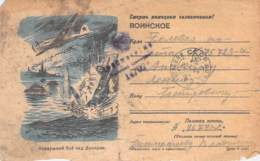 WWII WW2 Original One-sided Postcard Soviet URSS Patriotic Propaganda FREE STANDARD SHIPPING WORLDWIDE (11) - Russia