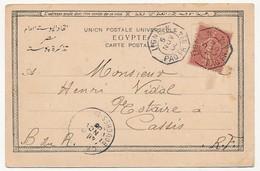 """Cachet Octogonal """"Ligne N Paq.fr.n°4"""" Du 5 Nov 1906 Sur Semeuse10c Lignée - CPA Croisement Bateaux Dans Le Canal De Suez - Marcofilie (Brieven)"""