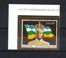 Très Beau PA N° 186 ** Coin Daté LUXE A Saisir !!! - Central African Republic
