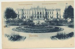 66-944 Россия Russland Russia Moscow Palace Petrovskoe Razumovskoe - Russie
