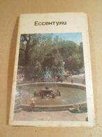 Essentuki. A Set Of 15 Postcards 1971 - Denkmäler