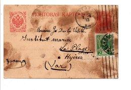 RUSSIE EMPIRE ENTIER CARTE POUR LA FRANCE 1913 - Lettres & Documents