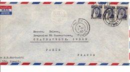 KOWEIT AFFRANCHISSEMENT COMPOSE SUR LETTRE POUR LA FRANCE 1959 - Koweït