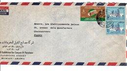 KOWEIT AFFRANCHISSEMENT COMPOSE SUR LETTRE POUR LA FRANCE 1967 - Koweït