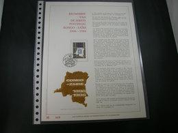"""BELG.1986 2199 FDC Filatelic Gold Card NL. : """" EEUWFEEST VAN DE EERSTE POSTZEGEL KONGO-ZAIRE 1886-1986 """" - FDC"""