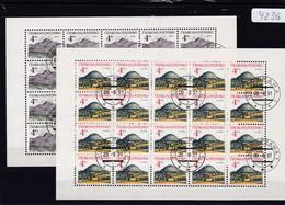 (K 4236) Tschechoslowakei, KB 3091/92, Gest. - Blocks & Sheetlets