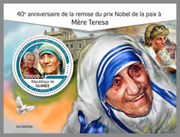 GUINEA REP. 2019 MNH Mother Teresa Pope Jon Paul II. Lady Diana S/S - IMPERFORATED - DH1929 - Mère Teresa