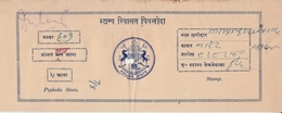 PIPLODA  State  4A  For 8A HAND CORRECTED..In Red..Court Fee Type 7  # 20768  D Inde Indien IndiaFiscaux Fiscal - India