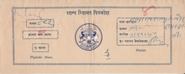 PIPLODA  State  4A  For 8A HAND CORRECTED..In Red..Court Fee Type 7  # 20765  D Inde Indien IndiaFiscaux Fiscal - India