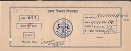 PIPLODA  State  4A  For 8A HAND CORRECTED..In Red..Court Fee Type 7  # 20767  D Inde Indien IndiaFiscaux Fiscal - India