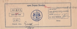 PIPLODA  State  4A  For 8A HAND CORRECTED..In Red..Court Fee Type 7  # 20766  D Inde Indien IndiaFiscaux Fiscal - India
