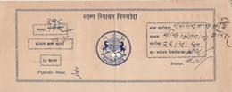 PIPLODA  State  4A  For 8A HAND CORRECTED..In Black..Court Fee Type 7  # 20762  D Inde Indien IndiaFiscaux Fiscal - India