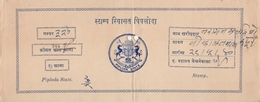 PIPLODA  State  4A  For 8A HAND CORRECTED..In Black..Court Fee Type 7  # 20764  D Inde Indien IndiaFiscaux Fiscal - India