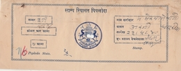 PIPLODA  State  4A  For 8A HAND CORRECTED..In Black..Court Fee Type 7  # 20761  D Inde Indien IndiaFiscaux Fiscal - India