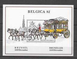 BL 59 * * Maal 2 - Blocks & Kleinbögen 1962-....