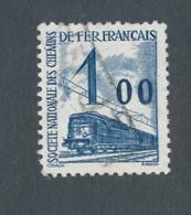 FRANCE - COLIS POSTAUX N°YT 41 OBLITERE - COTE YT : 2€50 - 1960 - Colis Postaux