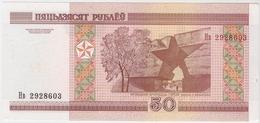 Belarus 50 Rublei 2000 (10) P-25 /025B/ - Belarus