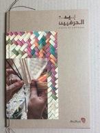 Brochure 24 Pages : House Of Artisans, Abu Dhabi (nombreuses Illustrations-anglais/arabe) - Exploration/Travel