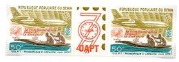Timbre N° 449 ** Avec Vignette. A Saisir !!! - Benin - Dahomey (1960-...)