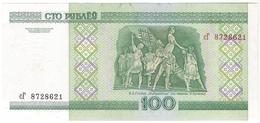 Belarus 100 Rublei 2000 (9) P-26 /025B/ - Belarus