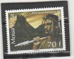 POLYNESIE FRANCAISE   N° 934  **  LUXE - Polynésie Française