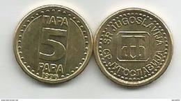 Yugoslavia 5 Para 1996. XF+ KM#164.2 - Joegoslavië