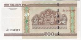 Belarus 500 Rublei 2000 (9) P-27 /025B/ - Belarus