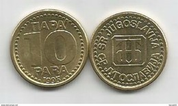 Yugoslavia 10 Para 1995.  KM#162.2 High Grade - Yugoslavia