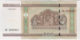 Belarus 500 Rublei 2000 (14) P-27 /025B/ - Belarus