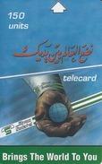 SUDAN - Calendar 2002, Sudatel Phonecard 150 Units, Chip Siemens 35,Sample No Chip And No CN - Sudan