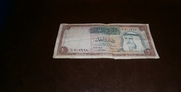 KUWAIT 1 DINAR 1968 - Koeweit