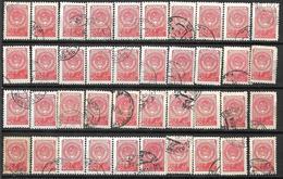 9R-931:40 Zegels:N°1912... Om Verder Uit Te Zoeken... - 1923-1991 URSS