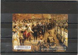 FRANCE   Feuillet 1 Timbre   1,25 €     2015    Y&T: F4972  Bicentenaire De La Bataille De Huningue     Oblitéré - Sheetlets
