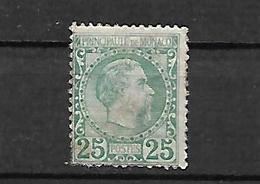 Monaco 1885  Charles III  CAT YT N°  6  N* MLH   2 DENTS MANQUANTES COTE 1020 - Monaco