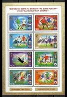 Russia 2018 Rusia / FIFA World Football Cup Teams MNH Equipos Campeonato Mundial Fútbol / Cu11612  C5-14 - Fußball-Weltmeisterschaft