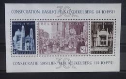 BELGIE   1952      Blok  30          Postfris **     CW  460,00 - Blocs 1924-1960
