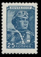 1949Russia(USSR)1333**Pilot - 1923-1991 UdSSR
