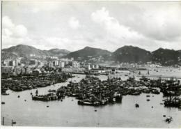 CHINA  CINA  HONG KONG  A Wiew Of The Bay - Cina (Hong Kong)