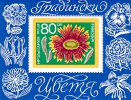 Bulgarien, 1974, 2351 Block 50, MNH **, Gartenblumen. - Hojas Bloque