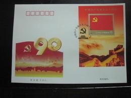 Foglietto Su F.D.C. Del 2011 (souvenir Sheet FDC) - 1949 - ... Repubblica Popolare