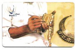 USED CHIP PHONECARD OMAN - Oman