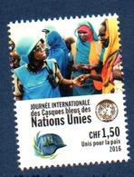 ONU United Nations - Genève Geneva 2016 - Nations Unies - Vereinte Nationen - 947 - Neuf ** MNH - ONU