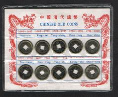 //  CHINESE OLD COINS 1644 - 1911 REPLICA  SET - Chine