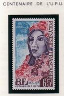 Polynésie °° 1974 N° 103 UPU - French Polynesia