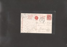 Olympic 1908 Postmak  Franco British Exhibition (01.08.1908) On Card - Verano 1908: Londres