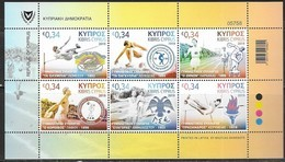 CYPRUS, 2019, MNH,ATHLETICS, ATHLETIC CLUBS,  BLACK AND WHITE SPORTS PHOTOS, SHEETLET - Athletics