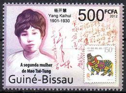 GUINEA BISSAU - 1v - MNH - Yang Kaihui Was The Second Wife OfMao Zedong - Zweite EhefrauMao Zedong - China - Mao Tse-Tung
